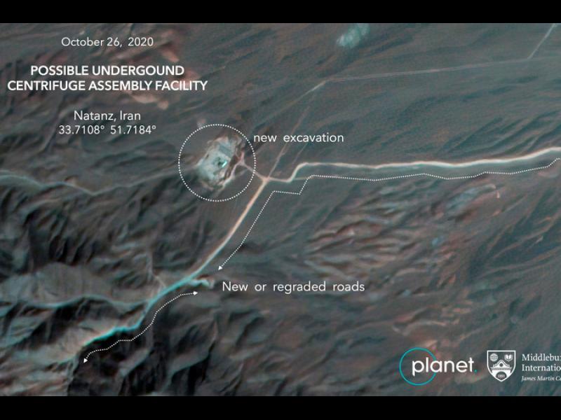 Иран е започнал ново строителство в ядрен обект