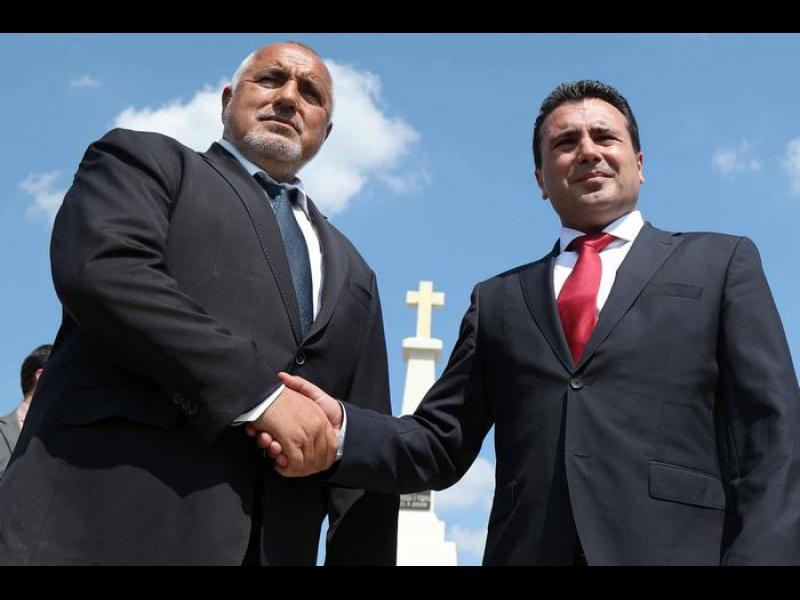 Скопие готово на анекс към договора със София: Нямаме териториални претенции към България