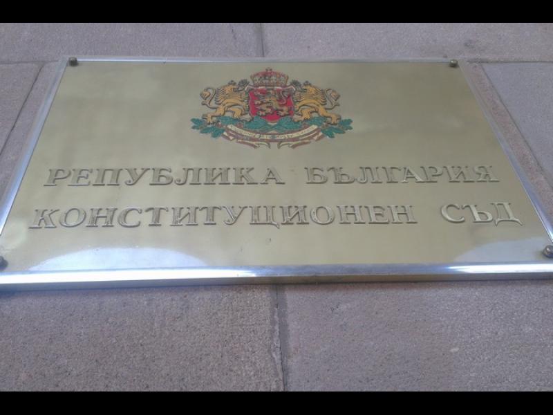 КС допусна искането на Радев против комисията за черновата на конституция на ГЕРБ