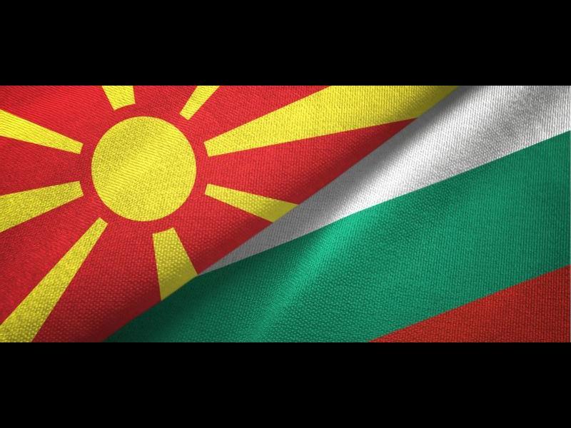 Признаваме македонската идентичност, ако Скопие признае българските си основи