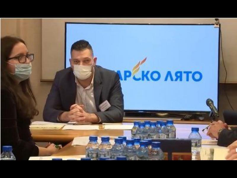 """Васил Божков обяви, че стартира политическия си проект """"Българско лято"""""""