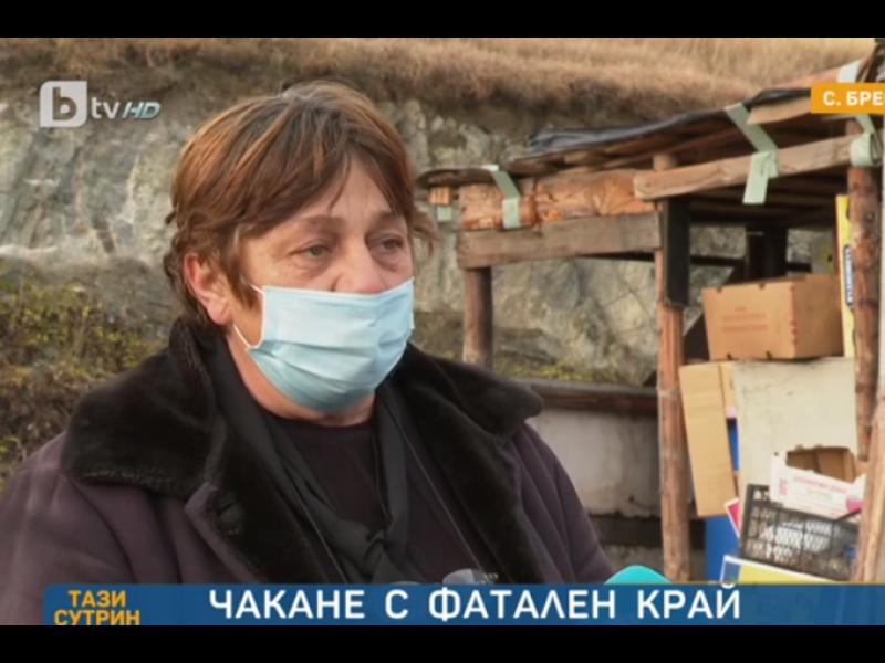 Съпругата на починал пред пловдивска болница пациент: Два часа стояхме на земята - нямали асансьор, нямали носилки...