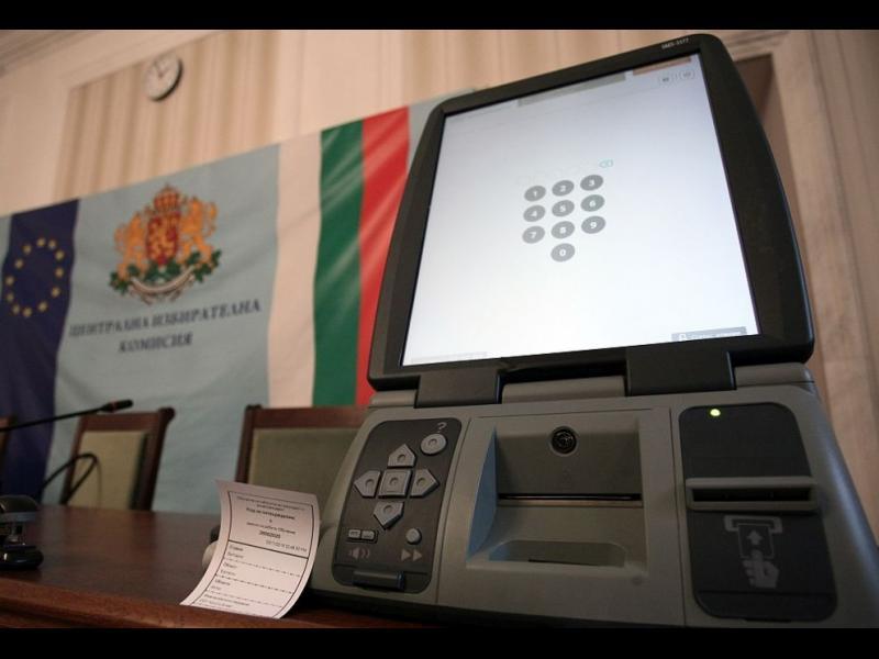 ЦИК търси с търг 9600 машини за гласуване. Плаща до 36 млн лв