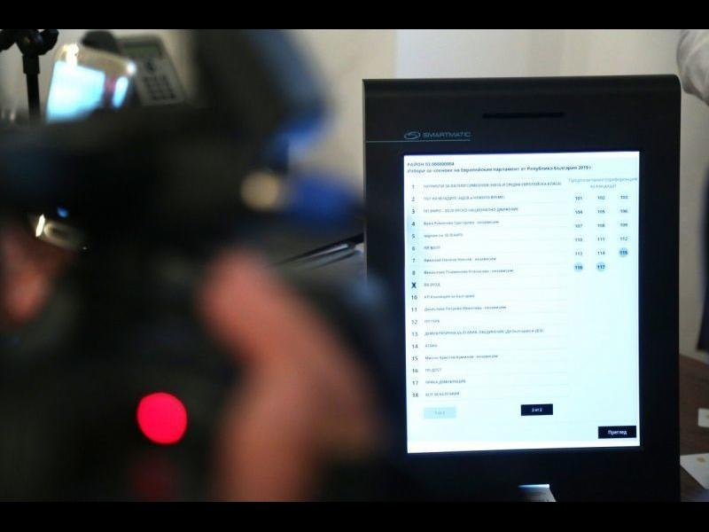 За 43 млн. лв: ЦИК избира машини за гласуване от две еднакви оферти