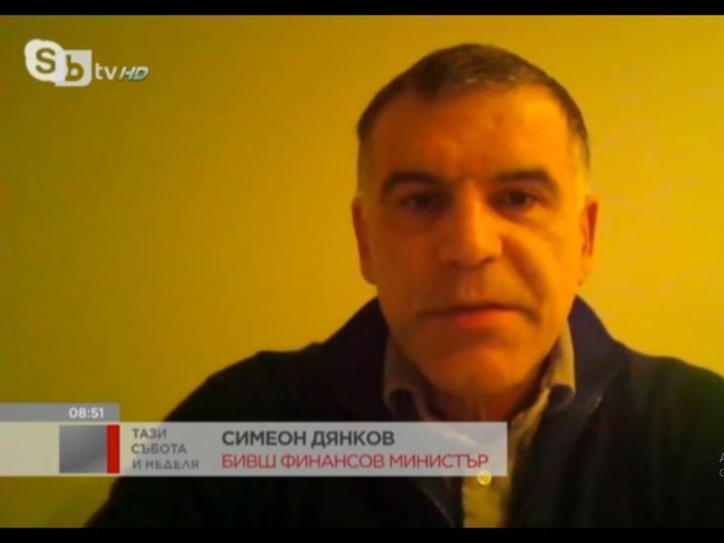 Дянков предложи заедно с Костов и Орешарски да направят антикризисна експертна комисия
