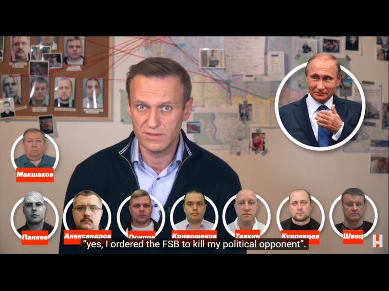 "Русия наложи контрасанкции на европейци заради случая ""Навални"""