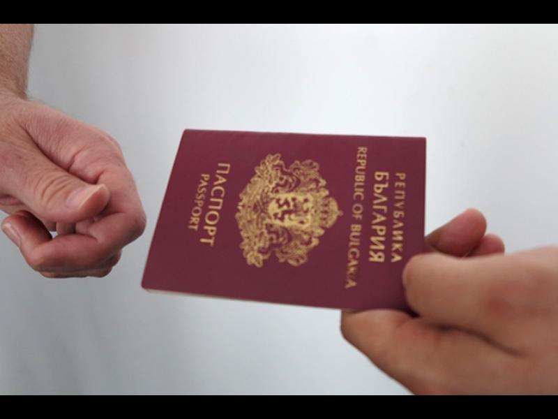 ВМРО си върна агенцията за българите в чужбина