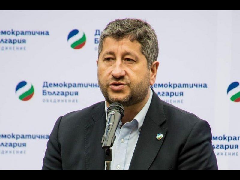 Демократична България ще се яви на вота в сегашния си формат - само трите формации