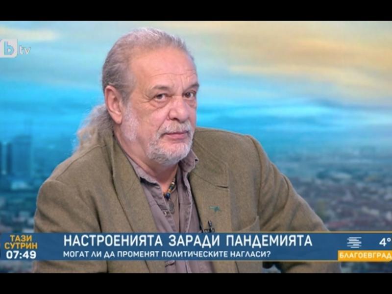 Проф. Дайнов: След опиянението на протестите, дойде махмурлука, ще мине