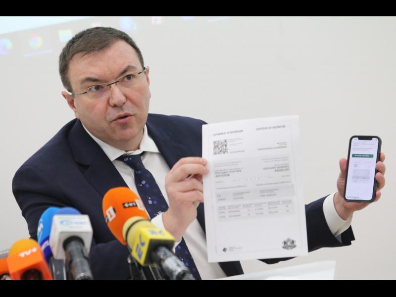 Министър Ангелов представи сертификата за ваксинация срещу Covid-19