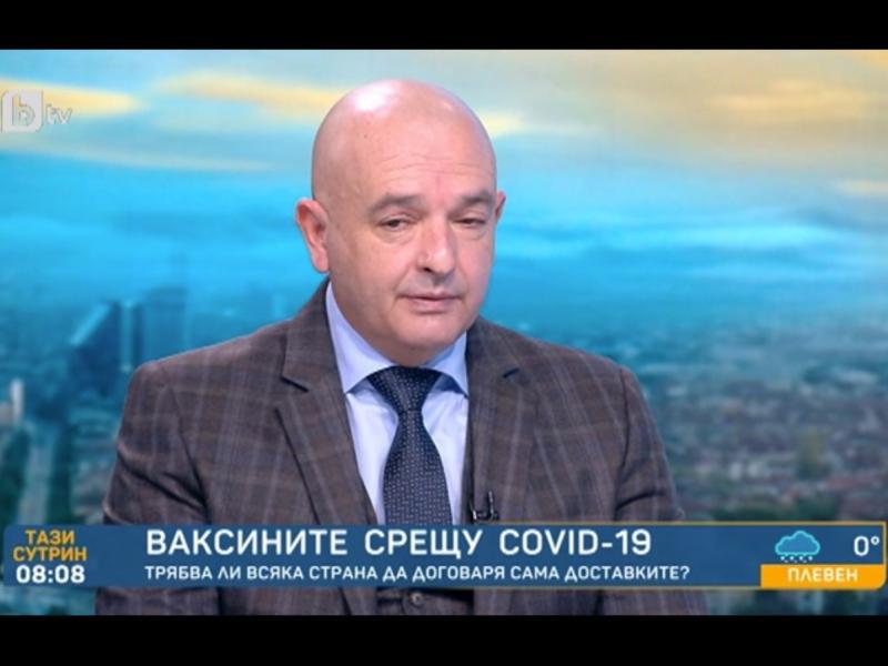 Мутафчийски: Ако не се ваксинираме и не спрем циркулацията на вируса, бъдещето ще е неизвестно