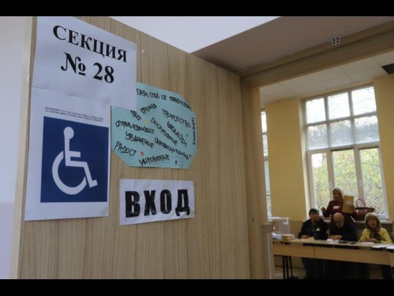 Без изричен текст снимането на гласуването е невъзможно, смята юрист