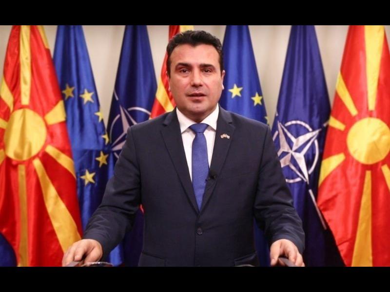 Заев: Планът за сътрудничество между София и Скопие трябва да бъде приет до седмица