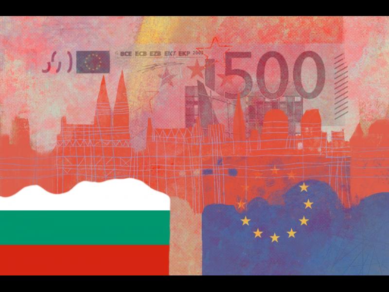OPENLUX разкрива финансовите потайности на Люксембург
