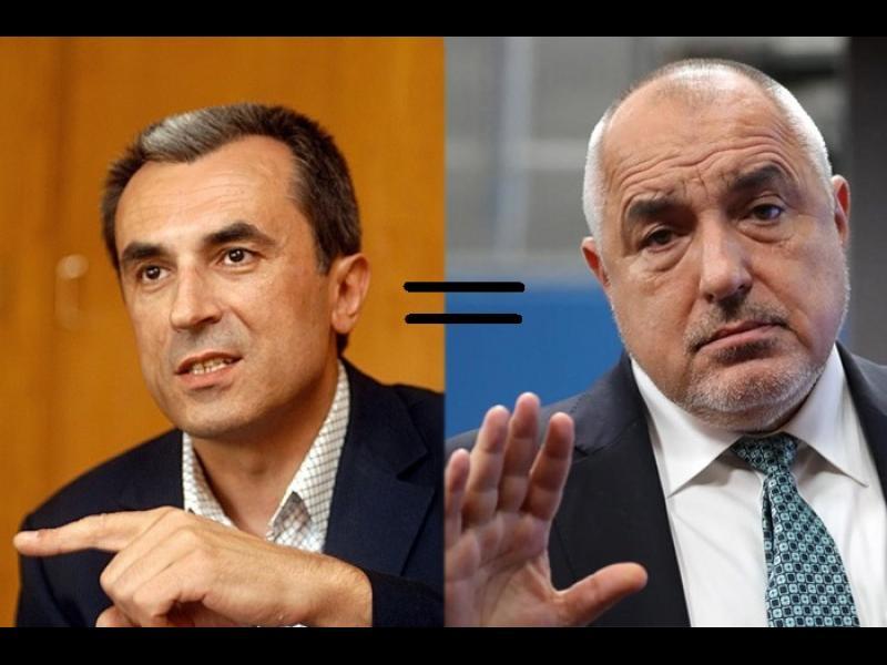 """Третият кабинет на Борисов си отива с недоверие, сравнимо с това на правителството """"Орешарски"""""""