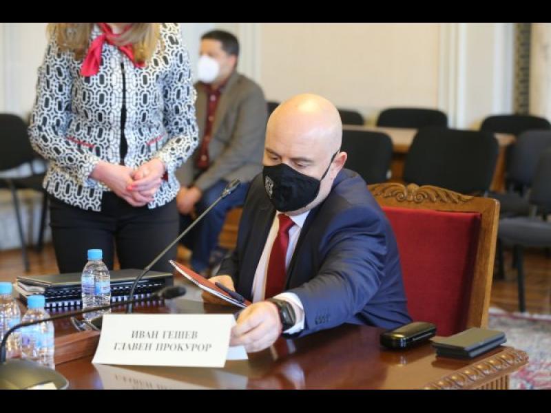 България е на съд в Страсбург за думи на Гешев и Валери Симеонов