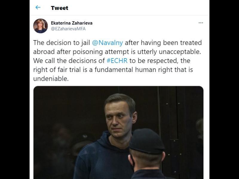 САЩ и ЕС: Русия не спазва човешките права. Навални да бъде освободен незабавно