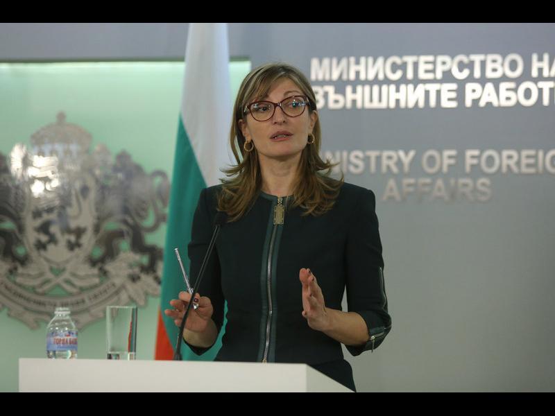 Захариева допуска, че външните министри от ЕС са подслушвани - картинка 1