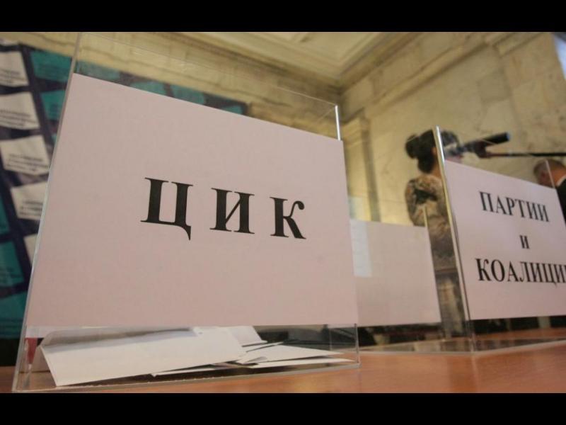 23 партии и 8 коалиции са регистрирани за изборите