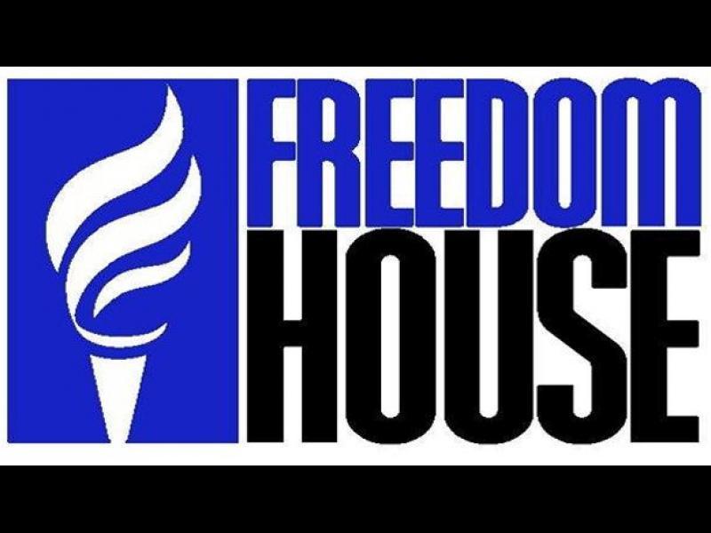 Freedom House: България продължава да се бори с политическата корупция