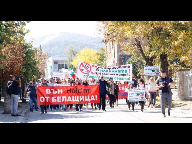 """Министерството на енергетиката """"забравило"""" 70 лв. такса по делото на """"Холсим"""""""