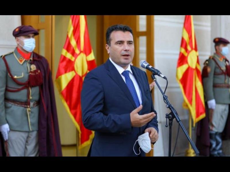 Българите ще бъдат записани в македонската конституция редом до египтяните и австрийците