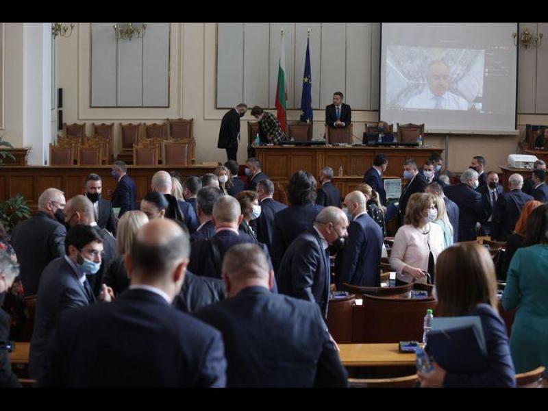 ГЕРБ, БСП и ДПС бламираха парламента
