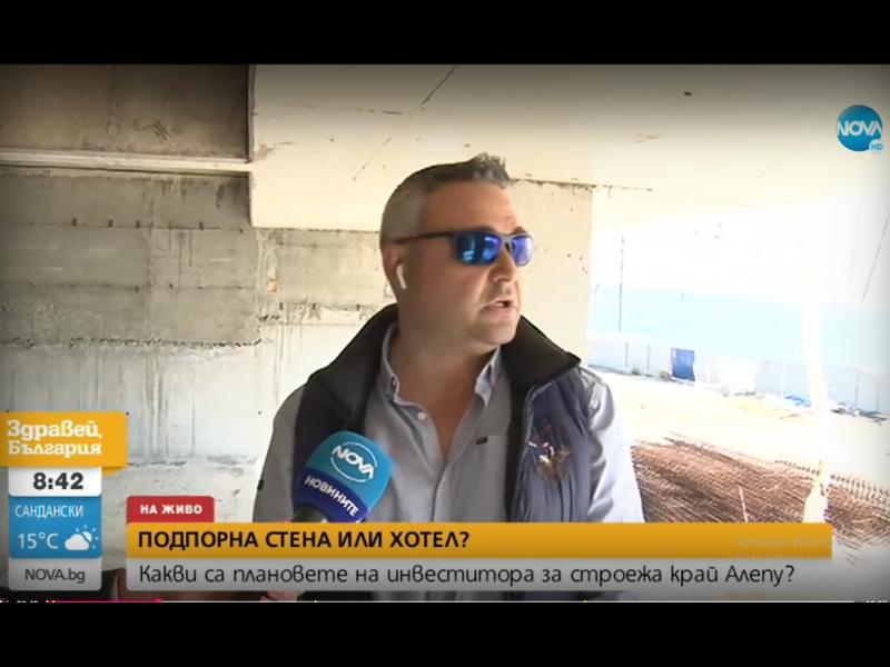 Новият собственик на Алепу вилидж смята да продължи бетонирането