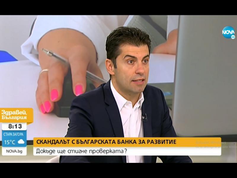 Кирил Петков: Ще има много повече ликвидност за малките и средните предприятия