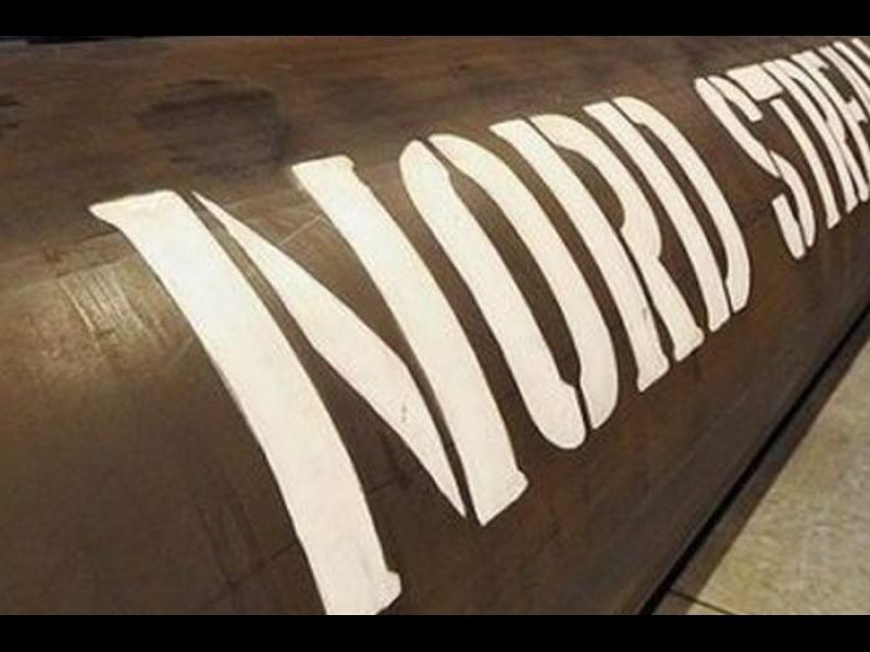 """САЩ няма да санкционират основната компания зад """"Северен поток 2"""""""
