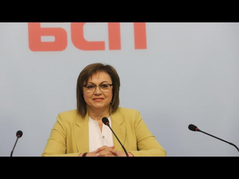 Нинова: БСП ще е заедно с Татяна Дончева, АБВ и Кадиев на вота