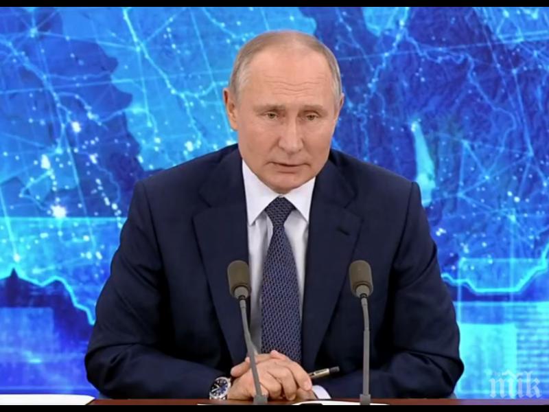 """Путин внесе законопроект за оттегляне от """"Открито небе"""""""