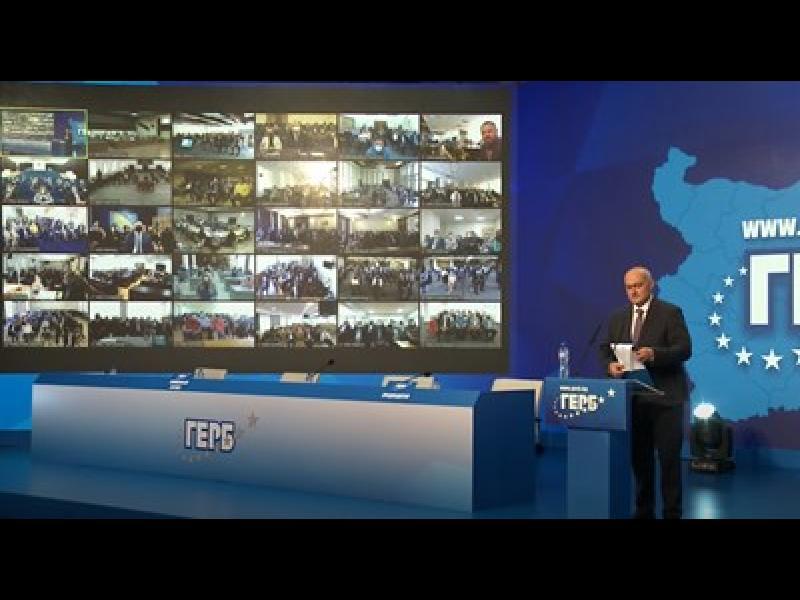 Национална конференция на ГЕРБ: реч на Борисов и рокади в партията - картинка 1