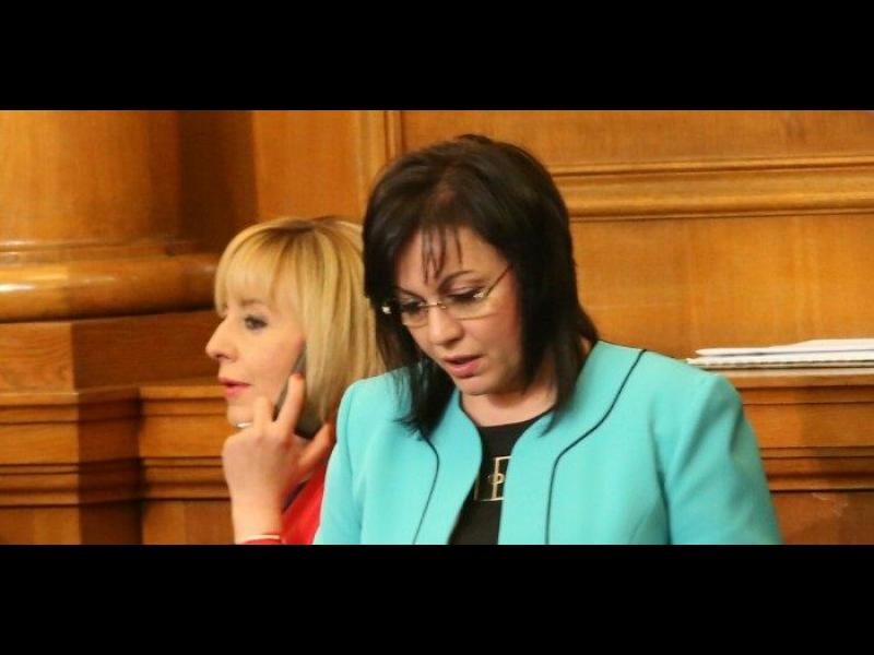 Корнелия Нинова опитва да създаде лява коалиция без Мая Манолова