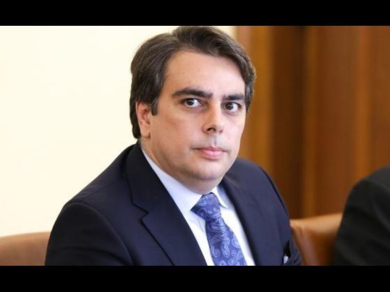 Проверка и в АДФИ: Шефът пречел на ревизиите в ББР, енергетиката и строителството