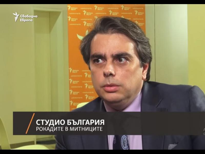 """НАП проверява базата на """"Лукойл"""" в Росенец"""