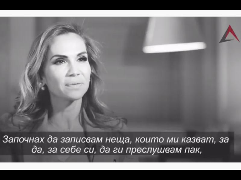 """Особености на българското спецправосъдие: Списък за бърз контрол и """"Говорим си с Господ"""""""