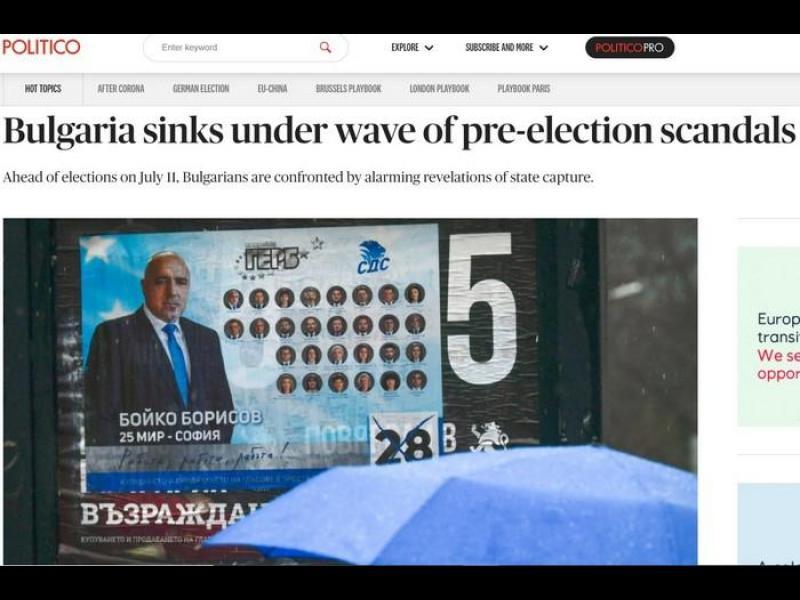 Politico: България затъва в предизборни скандали