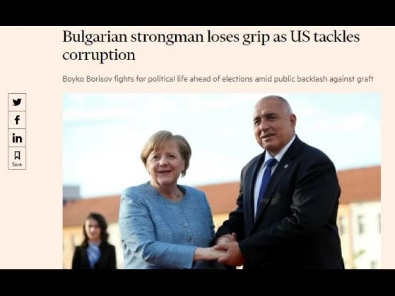 FT: След санкциите по Магнитски Борисов се бори за политическото си оцеляване