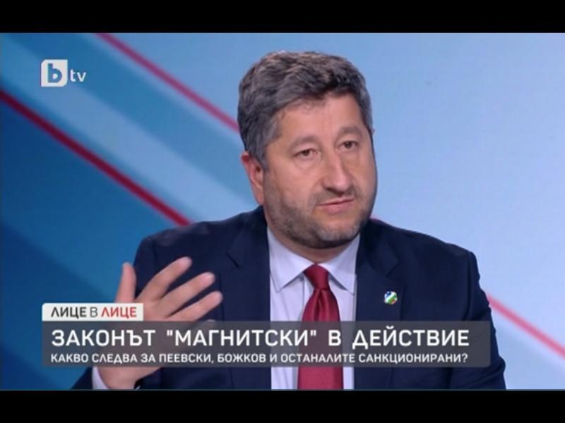 Христо Иванов: Гешев да си подаде оставката, Борисов да слезе от политическата сцена