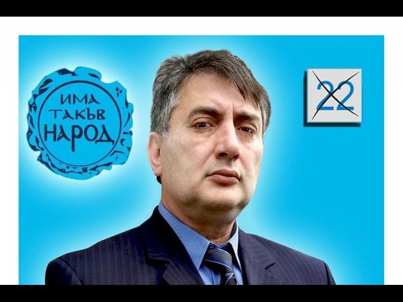 """Кметът на село Мадара напусна ИТН заради """"обидно отношение на ръководството"""""""