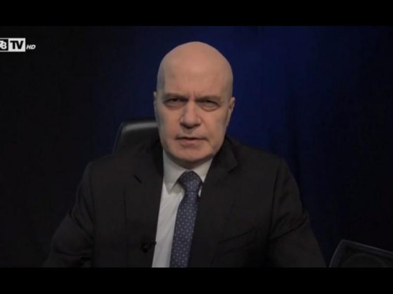 Трифонов обяви собствен кабинет с премиер царския министър Николай Василев (видео)