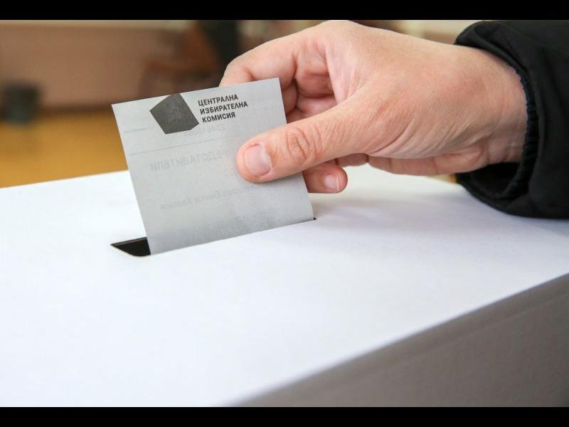 Слави изпревари ГЕРБ: резултатите от изборите при 98,92% обработени протоколи
