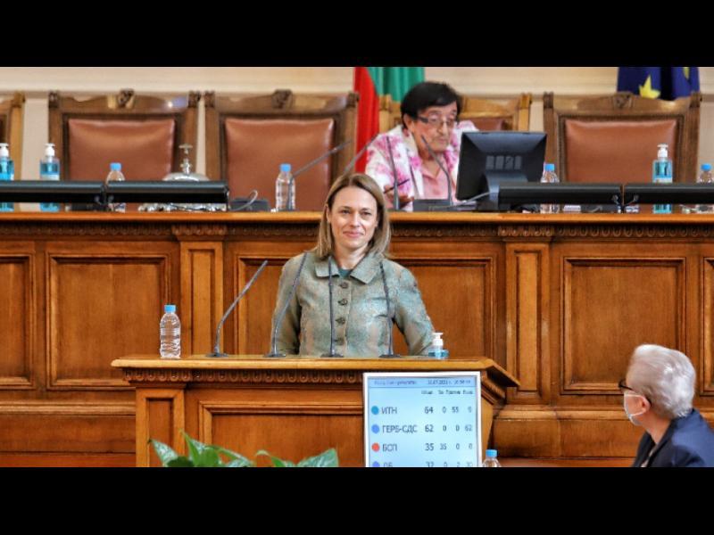 Ива Митева отново оглави парламента - картинка 1