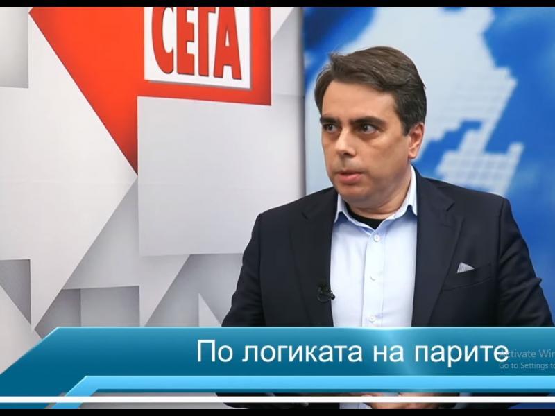 Комисията по хазарта умишлено не е събрала 556 млн. лв. от Божков