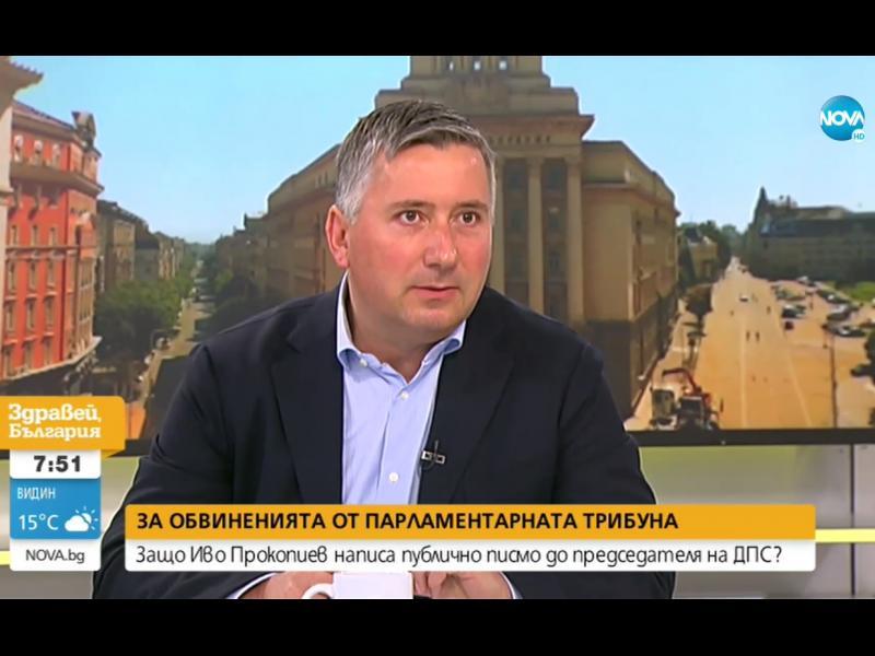 """Прокопиев: 10 години ме репресираха, искаха да унищожат """"Капитал"""" и """"Дневник"""""""