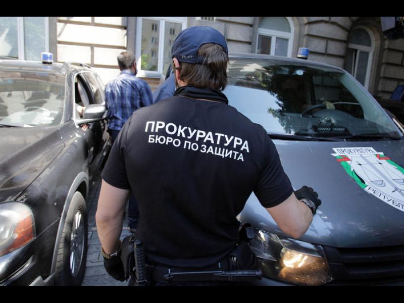 Адвокати за Бюрото по защита: Паравоенен орган под личния контрол на главния прокурор