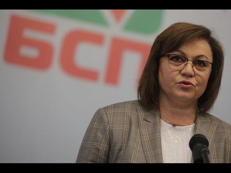 """БСП няма да подкрепи кабинета на """"Има такъв народ"""""""