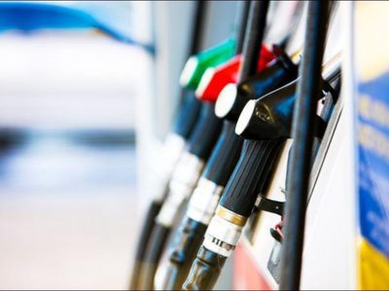 Държавната петролна компания почти нищо не е свършила