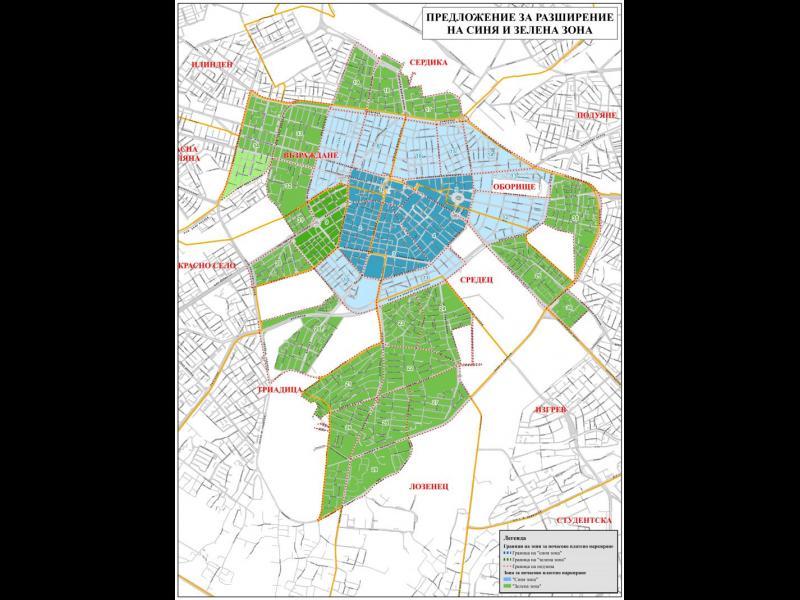 Увеличават двойно синята зона за паркиране в София
